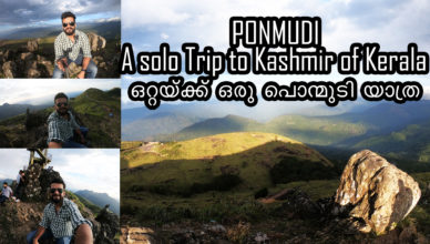 Ponmudi Hill Top | Solo Trip | Maruti Swift | Trivandrum