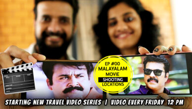 Malayalam Movie Shooting Locations