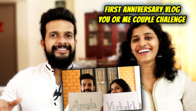 You or Me Couple Challenge | Our First Wedding Anniversary Special Vlog