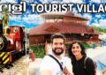 Veli Lake Tourist Village