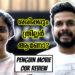 Penguin Malayalam Movie Review