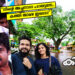 aryanad kireedam climax mohanlal malayalam movie shooting locations