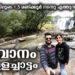 Thoovanam Waterfalls Trekking